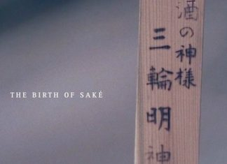 Documental The Birth of Saké (El nacimiento del sake)